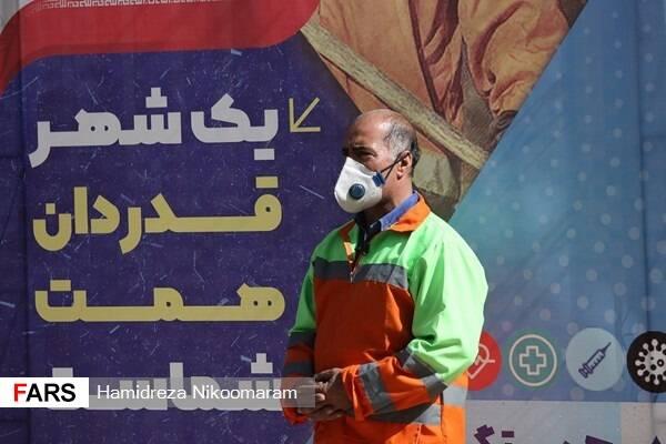 واکسن خواری به شهرداری تهران رسید؟