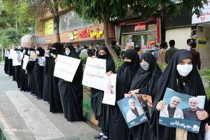 عکس/ تجمع مردمی در مقابل نمایندگی وزارت خارجه در مشهد