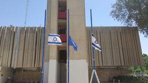 عکس/ نیمه افراشتهشدن پرچم منحوس اسرائیل