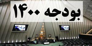 بازهم کارشکنی مدیران ارشد دولت روحانی