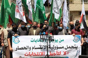 درخواست سازمانملل درباره انتخابات فلسطین