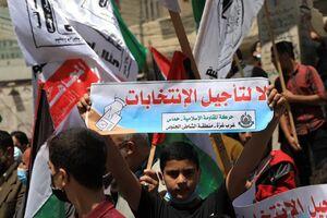 تظاهرات گسترده در محکومیت تعویق انتخابات فلسطین +عکس