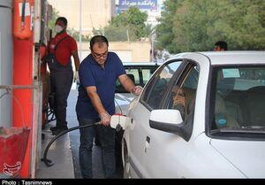 چند درصد بنزین مصرفی مردم با نرخ آزاد است؟