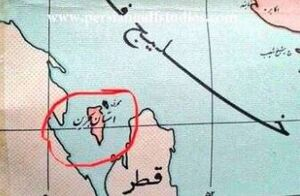 اگر بحرین جدا نمی شد