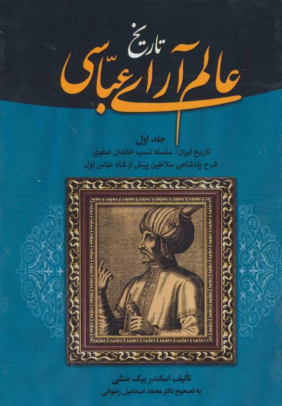 روزی که ایران ابرقدرت دنیا را از خلیج فارس بیرون کرد