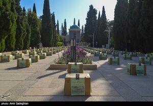 عکس/ رزمایش کمکهای مومنانه سپاه در آرامگاه سعدی