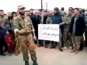 اعتراض تروریست ها در سوریه به عقب افتادن حقوقشان+ فیلم