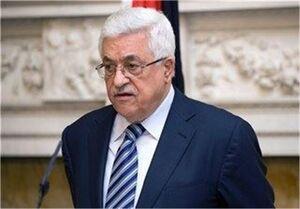 رئیس حکومت خودگردان فلسطین