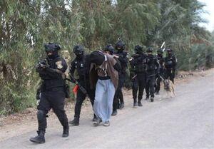 دستگیری ۱۱ تروریست داعشی توسط نیروهای امنیتی عراق