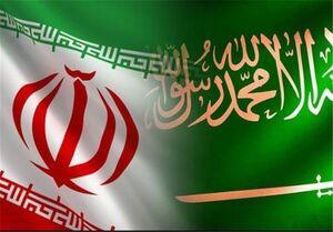 چرا لحن آلسعود نسبت به ایران تغییر کرد؟