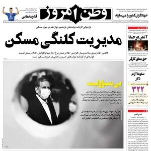عکس/ مدیریت کلنگی مسکن