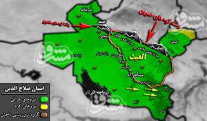 جزئیات عملیات گسترده رزمندگان عراقی برای پاکسازی مناطق آلوده استان صلاحالدین + نقشه میدانی و عکس