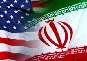 ۴ ایرانی از زندانهای آمریکا آزاد میشوند