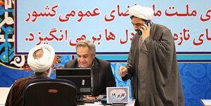 ۵۴ نفر داوطلب انتخابات میاندورهای مجلس خبرگان در تهران