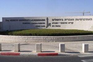آتشسوزی در یکی ازمهمترین دانشگاههای رژیم صهیونیستی
