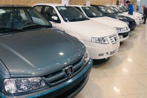 چه خودروهایی مشمول افزایش قیمت میشوند؟