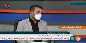 جزییات طرح واکسن کُوو ایران برکت