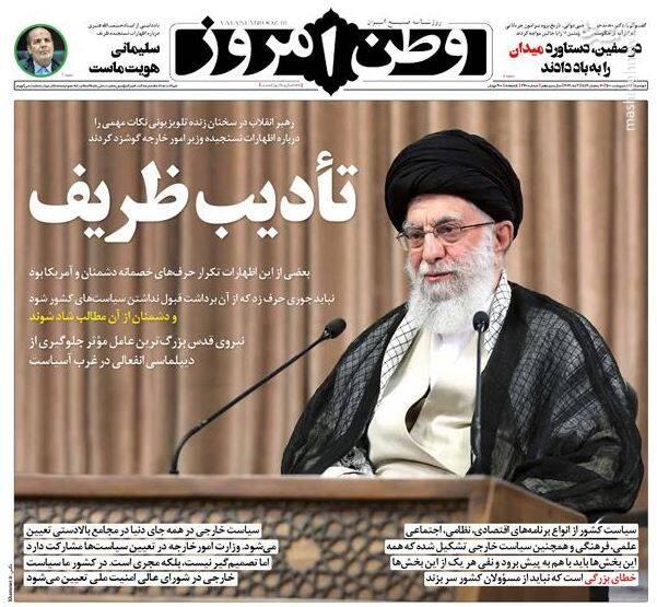 سلیمانی هویت ماست/ نشانههای بینشان فهرست اصلاحطلبان
