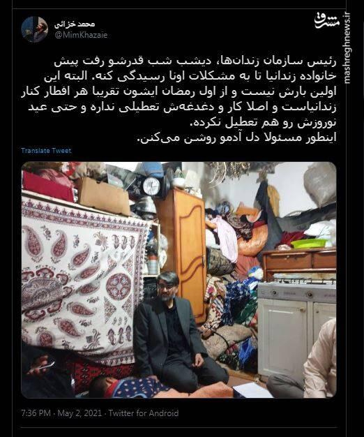 رئیس سازمان زندان ها شب قدر کجا بود؟+ عکس
