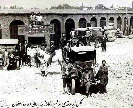 گاراژ هند و ایران+ عکس