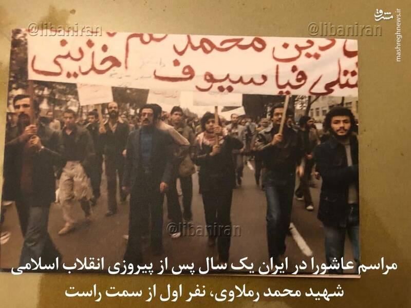 شهید لبنانی شب قدر در جبهه ایران+ عکس