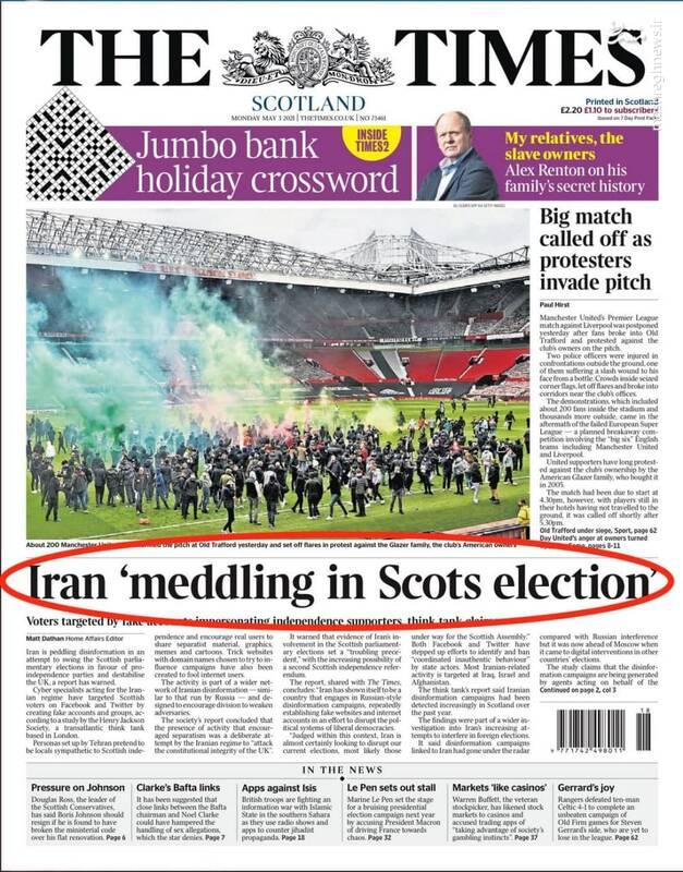 ادعای عجیب دخالت ایران در انتخابات اسکاتلند!
