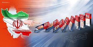 تحریمهای نفتی در حال بیاثر شدن هستند/ رشد مثبت بخش نفت اقتصاد ایران