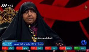 فیلم/ ماجرای شفا گرفتن دختر بهایی از حضرت زهرا(س)