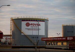 ونزوئلا با وجود تحریم آمریکا چقدر نفت میفروشد؟