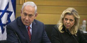 درز فایل صوتی وزیر سابق صهیونیست: نتانیاهو و همسرش شهوت قدرت دارند