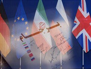 آیا سیاست خارجی به درستی اجرا شد؟