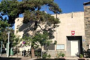 واکنش سوییس به «مرگ ناگوار» کارمند سفارت این کشور در تهران