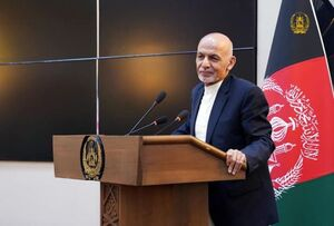 اشرف غنی: صلح نهایی در افغانستان پس از خروج نیروهای خارجی محقق می شود