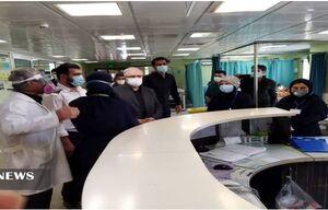 بازدید وزیر بهداشت از بیمارستان شهدای پاکدشت