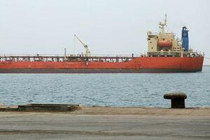 افزایش قیمت نفت در بازار جهانی - کراپشده
