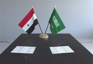 گاردین: روند عادیسازی روابط ریاض-دمشق بعد از عید فطر آغاز میشود
