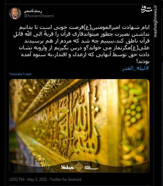 قرآن،ميتواند،قاري
