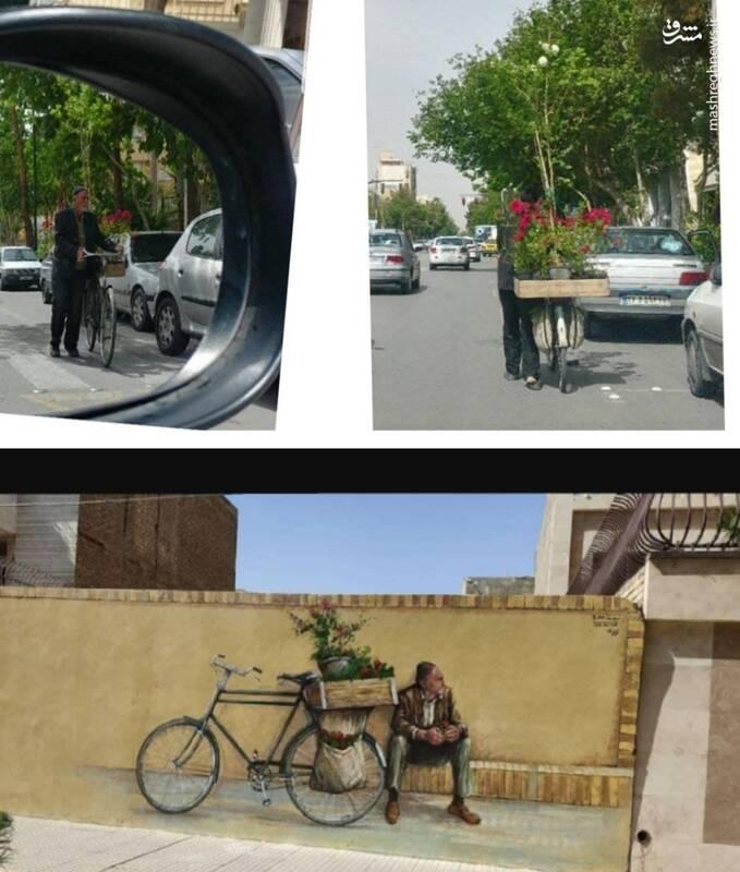 اقدام جالب شهرداری اصفهان برای پیرمرد گل فروش+ عکس