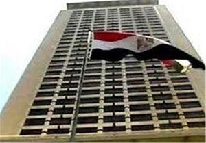 وزارت خارجه مصر از عادی سازی روابط با ترکیه خبر داد