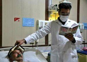 شب قدر بیمار و پرستار در بیمارستان