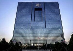 خسارت ۸۰۰ هزار میلیاردی مدیران بانکی به کشور