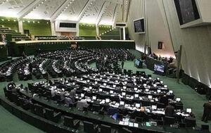 فیلم/ادامه تخریب مجلس پس از رسوایی جدول جعلی