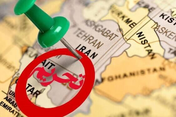ايران،آمريكا،تحريم،اقتصادي،اقتصاد،نفت،دولت،اعمال،تعليق،شهباز ...