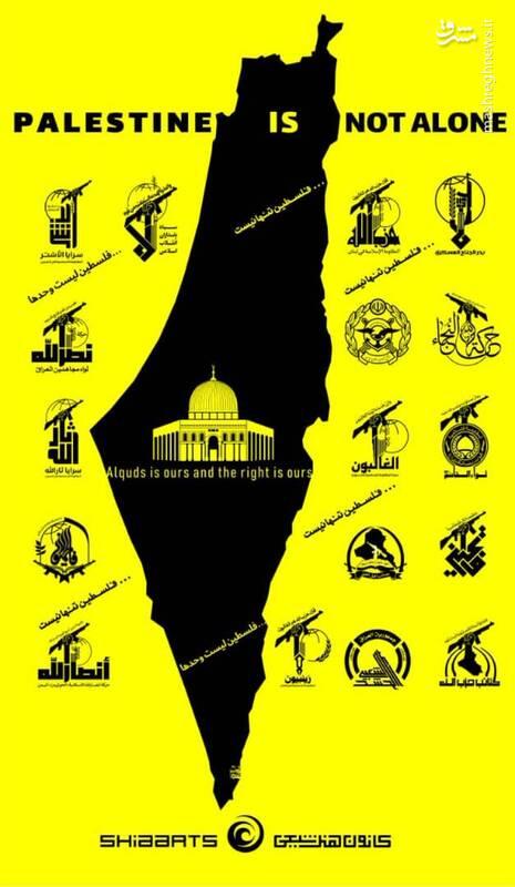 پرچم های افراشته جبهه مقاومت+ عکس