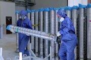 چرا تشدید اقدامات حفاظتی در تاسیسات هستهای واجب است؟
