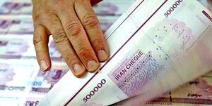 افزایش ۱۰ هزار برابری نقدینگی کشور طی ۴۰ سال اخیر