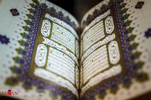 فواید و فضایل اعمال روز بیست و سوم ماه مبارک رمضان
