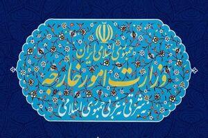 بیانیه وزارت خارجه به مناسبت روز جهانی قدس