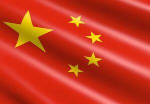 چین بیانیه گروه ۷ را محکوم کرد