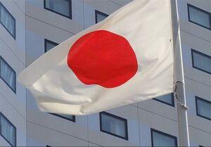 جریمه آب پاشیدن در ژاپن چقدره؟